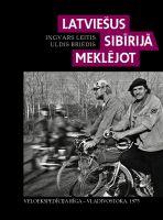 |--latviesus_sibirija_meklejot.jpg 148x200px